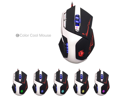 bakth-gaming-mouse-20150929152904.jpg