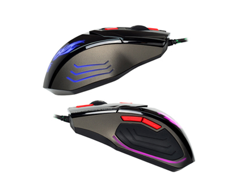 gaming-mouse-with-7-buttons-20150929144438.jpg