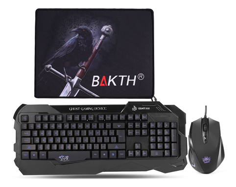 keyboard-and-mouse-set-20150929160043.jpg