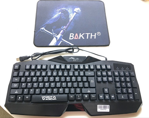 keyboard-and-mouse-set-20170113181030.jpg