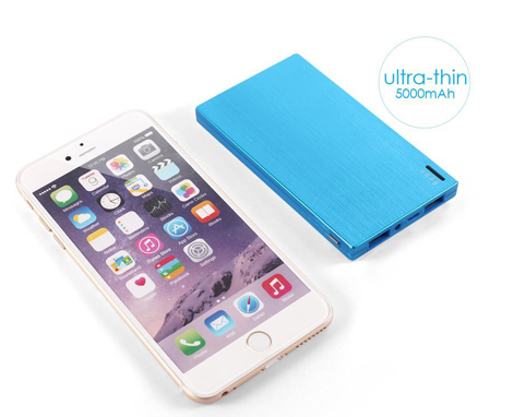 usb-portable-power-bank-20150929133856.jpg