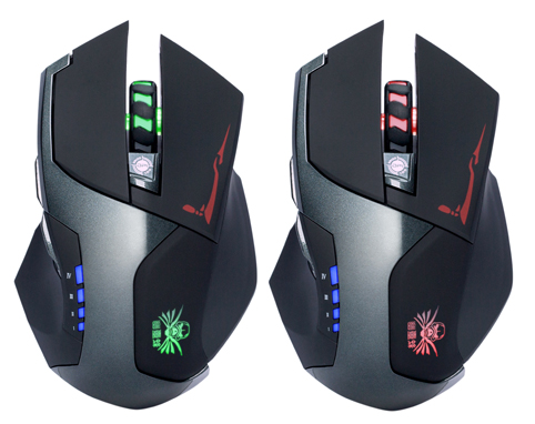 wireless-gaming-mouse-20150929153433.jpg